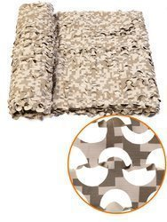 Camouflage net REED PK-1 2,2x1,5m SOON on SALE!